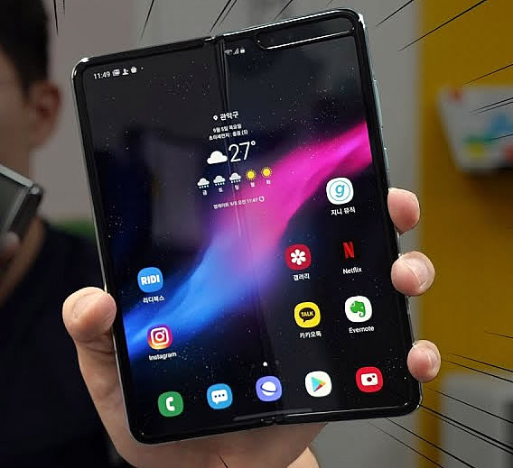Galaxy Fold has 'hundreds of apps', including these top Android choices — Samsung