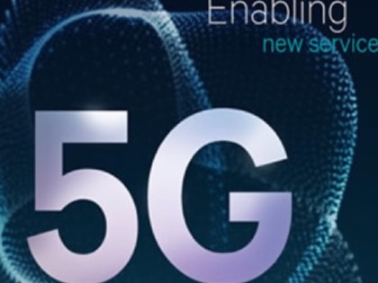 NTT DoCoMo achieves 20Gbps 5G amid new partnerships