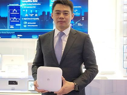 Huawei 5G LampSite Family prepares the way for indoors 5G connectivity