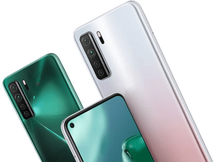 Huawei P40 Lite 5G launched with a tiny price tag